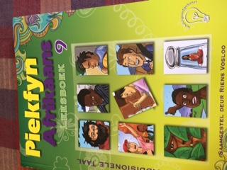 Grade 9 Textbooks Brand New