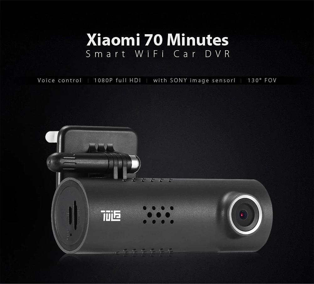 Xiaomi 70 Minutes Smart WiFi Car DVR