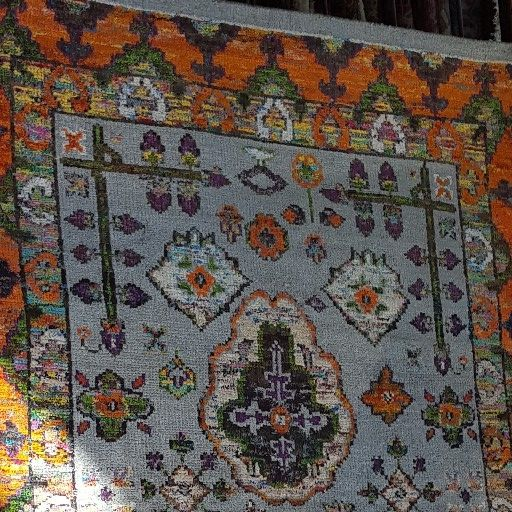 Silk Echo Carpet