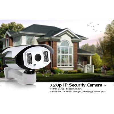 HD IP Security Camera- I450