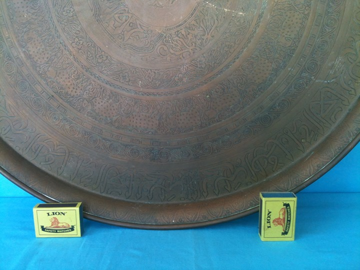 A Large Solid Copper Tray.