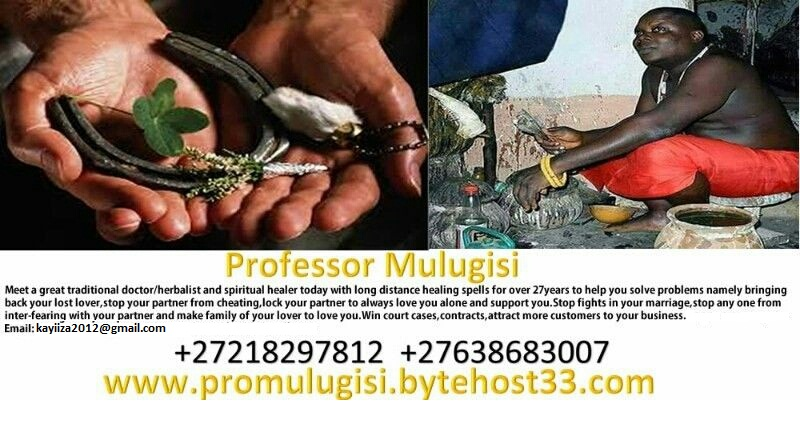 PROFESSOR MULUGISI - PURE TRADITIONAL HERBS WHICH ADHERE TO THE INTERNATIONAL NORMS