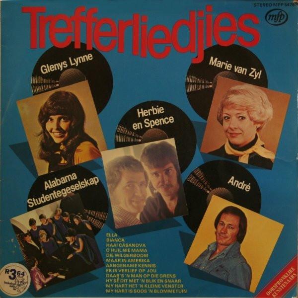 Vinyl Longplay Records (64 - 71)