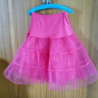 Skirt Size 30 - 34