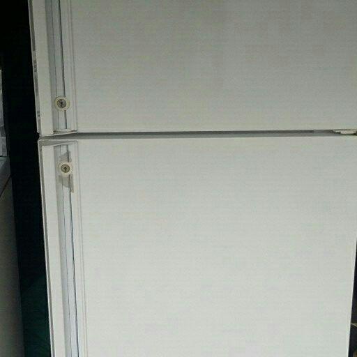 kelvinator Fridge Freezer 280l
