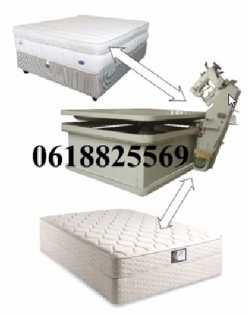 Bed making Tape Edge Bed machine R 75 000 For Sale