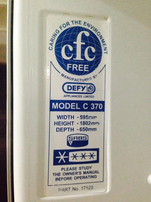 Defy C370 Fridge ans Freezer Combo