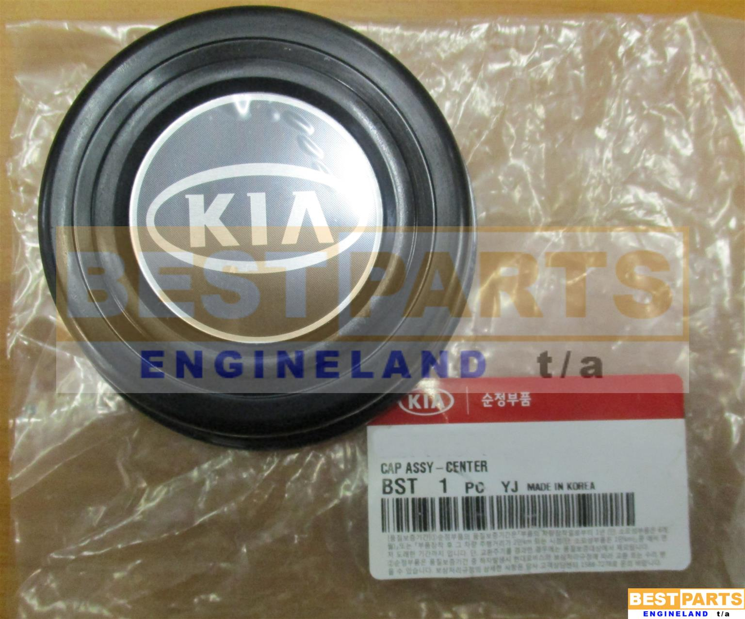 Kia K2700 Center cap