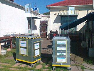 Carwash Trolleys