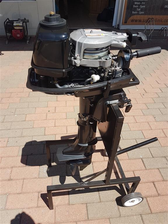 Outboard motor, Short shaft, 5 HP Quality.Parts are interchangable with Yamaha