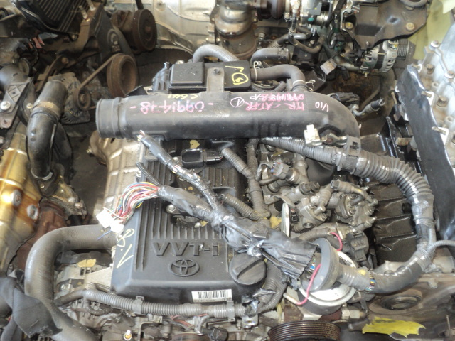 TOYOTA HILUX 2.0 VVTI ENGINE 1TR R38000