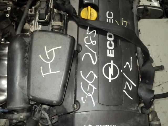 OPEL ACCENTIA  Z16XEP ENGINE R15000 for sale  Boksburg