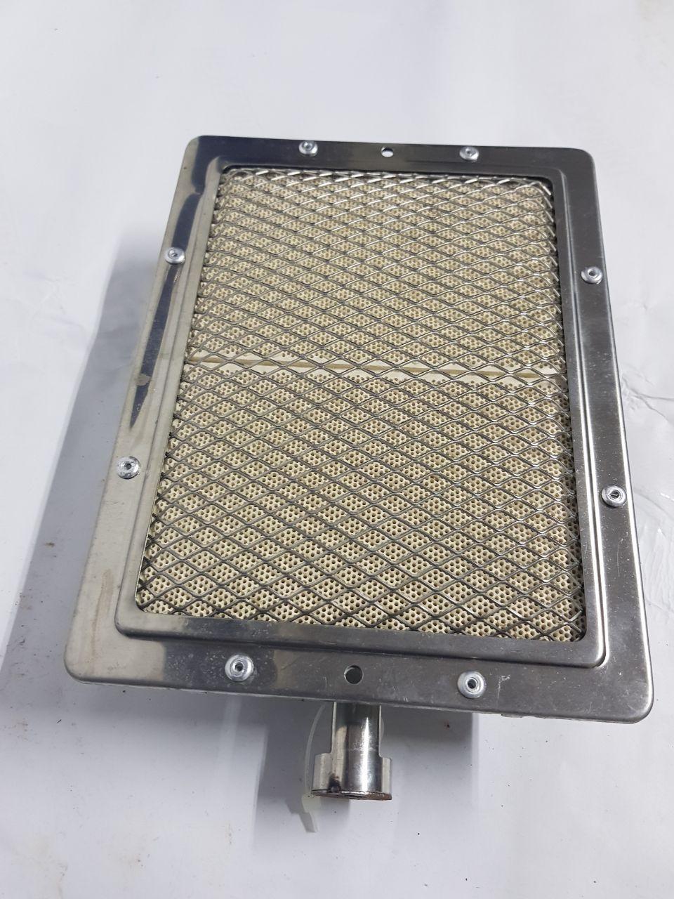 Shswarma machine  gas burner head