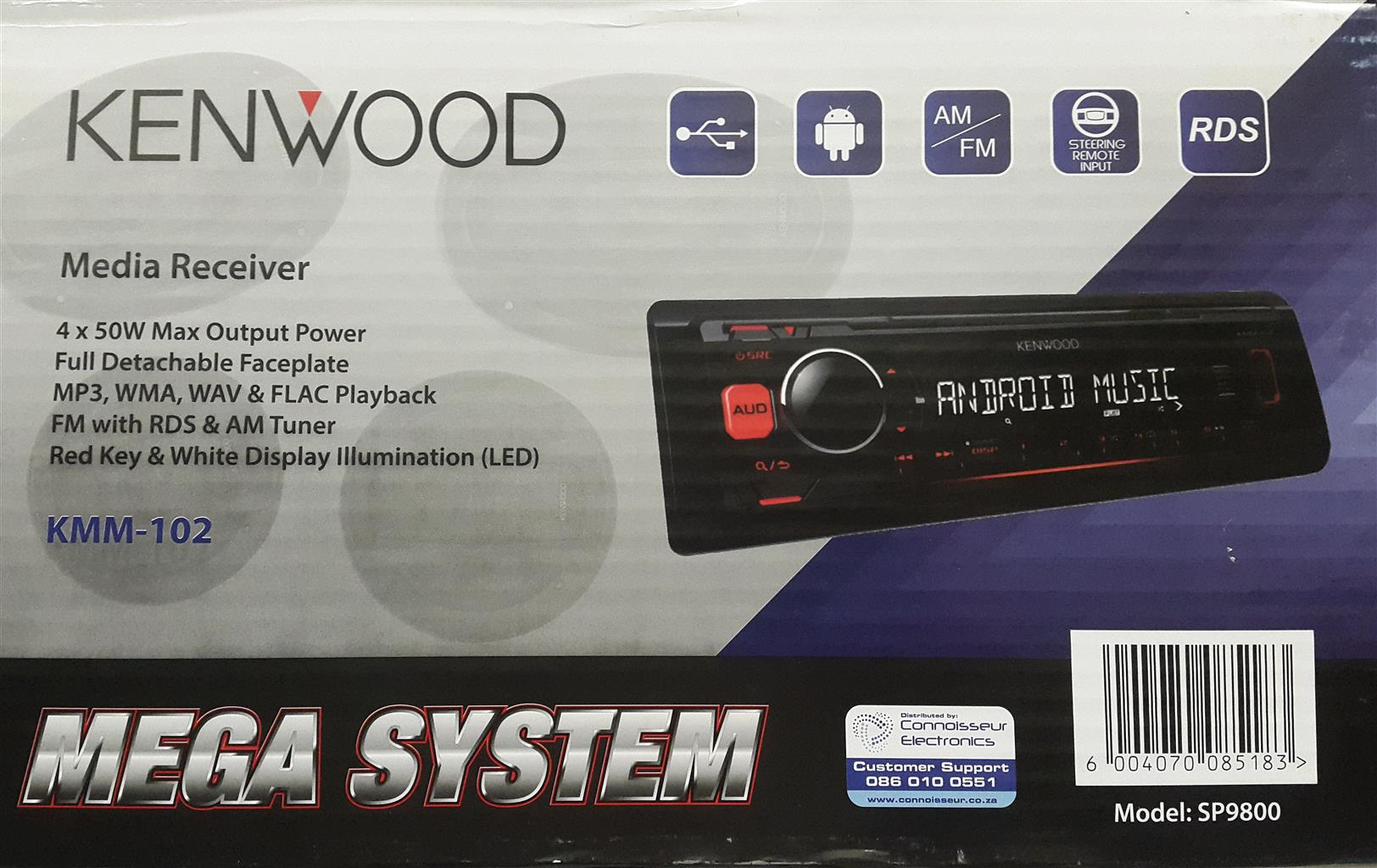 Kenwood Car Audio Mega System