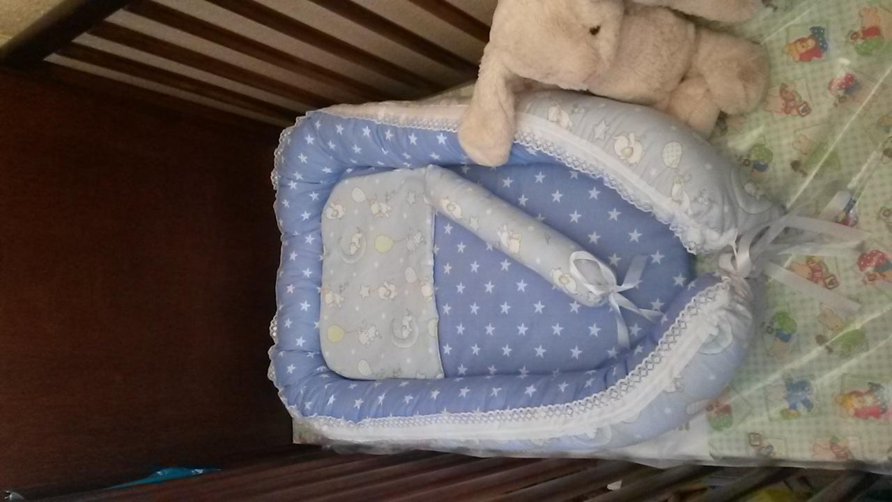 Baby Nest new