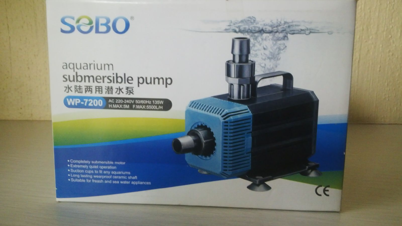 Sobo Submersible pump WP-7200 for sale still new