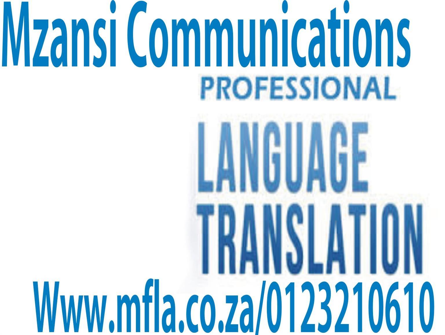 PROFESSIONAL HUMAN TRANSLATORS
