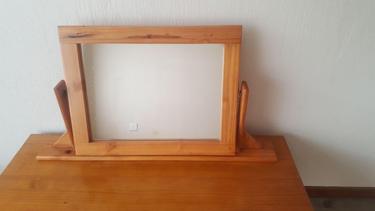 Adjustable mirror
