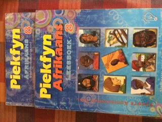 Grade 8 Textbooks