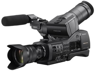 Sony NEX-EA50UH Entry Level Large Sensor NXCAM Camcorder